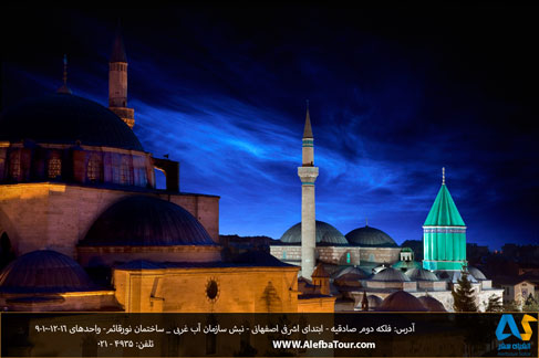 جاذبه هاي گردشگري شهر قونيه در تركيه