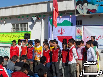 زنگ انقلاب در مدارس ممسنی