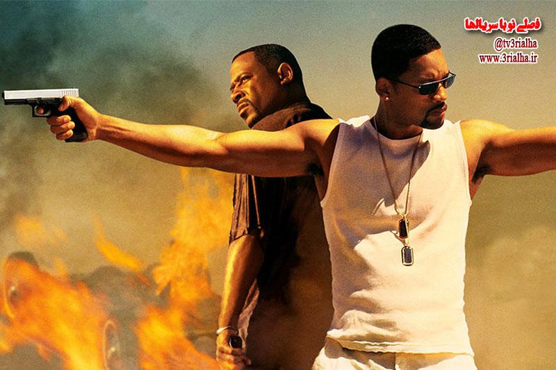 کارگردان های جدید فیلم پسران بد برای زندگی معرفی شدند