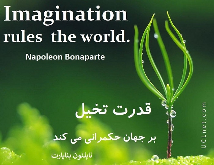 سخنان ناپلئون بناپارت - Napoleon Bonaparte Quotes