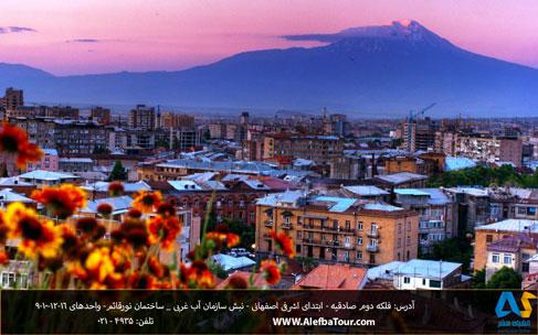 شهر ايروان پايتخت كشور ارمنستان