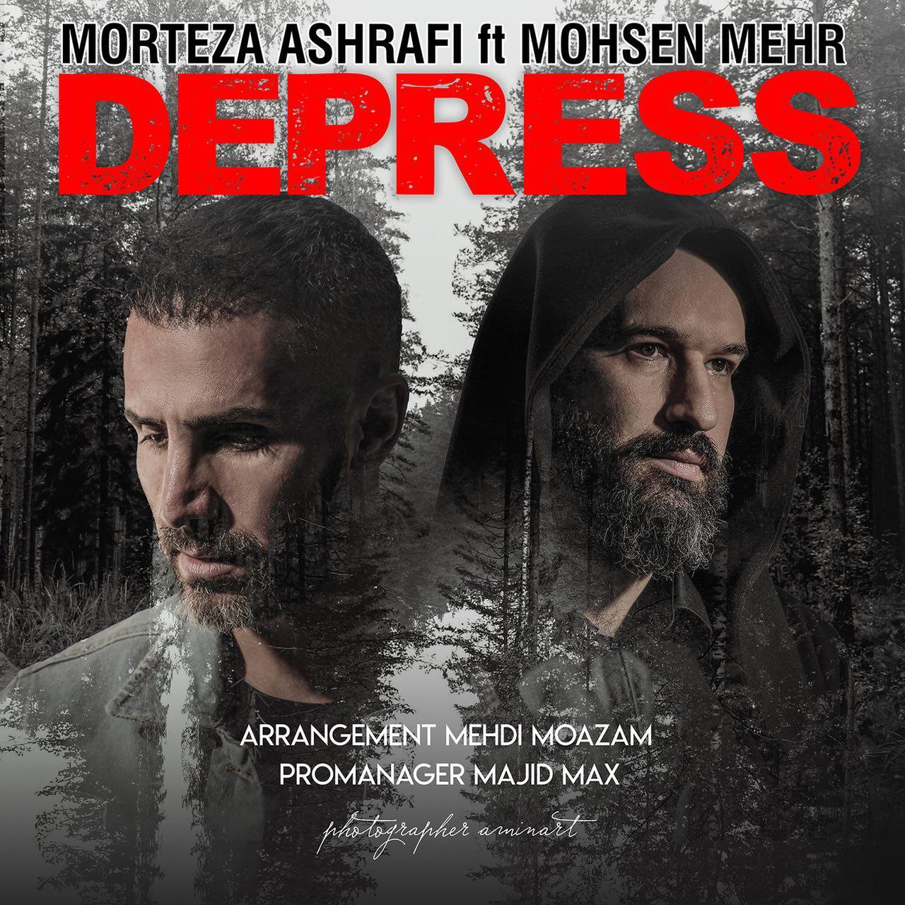 دانلود آهنگ جدید مرتضی اشرفی و محسن مهر به نام دپرس