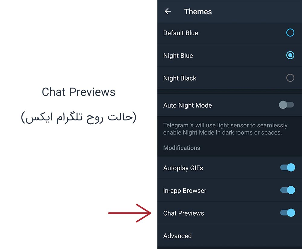 chat previews تلگرام ایکس حالت روح