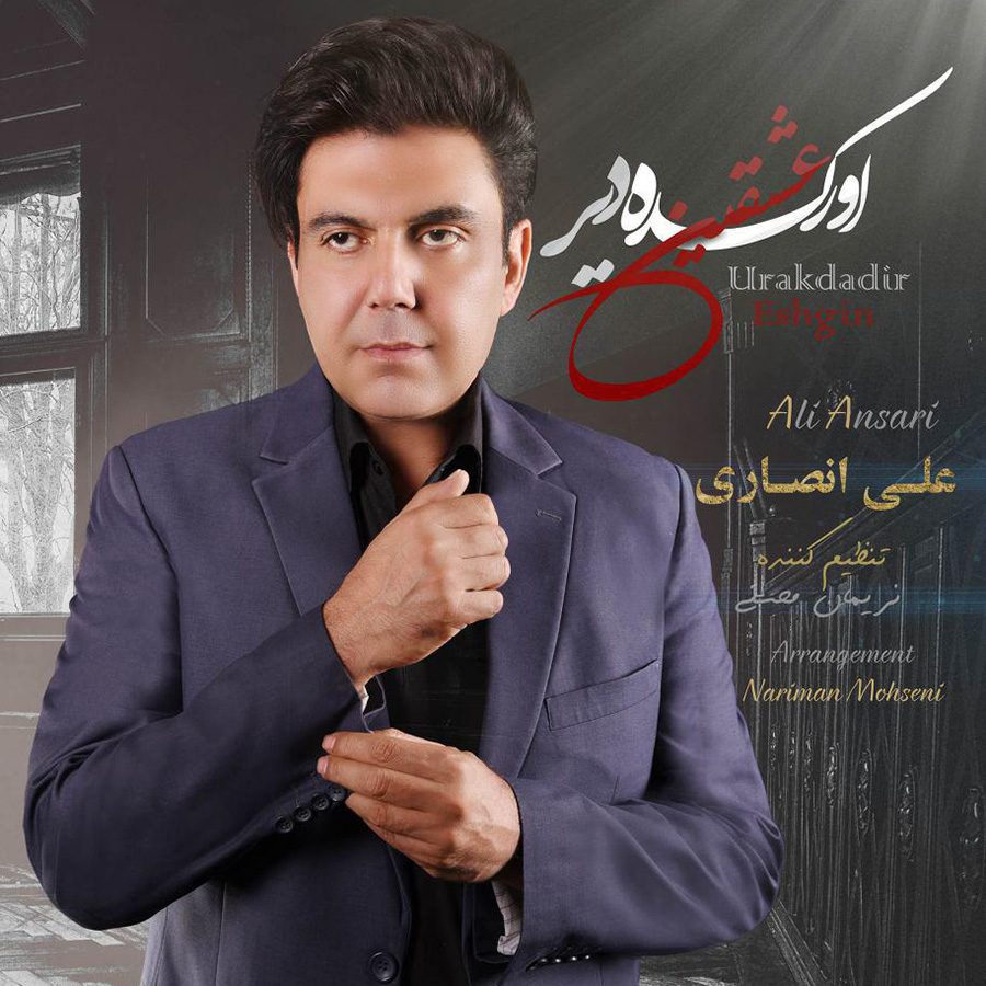 http://s9.picofile.com/file/8319098400/Cover_1_ArazMusic_98_IR_.jpg