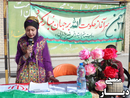 جشن انقلاب در دبستان شهید دارابی شهر نورآباد