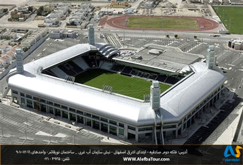 استاديوم جاسم بن حمد در قطر