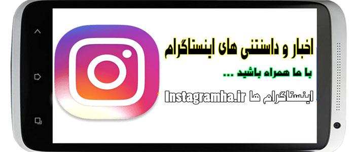 پست اینستاگرام در مورد ایران : فوتبال در برف سنگین شهر همدان