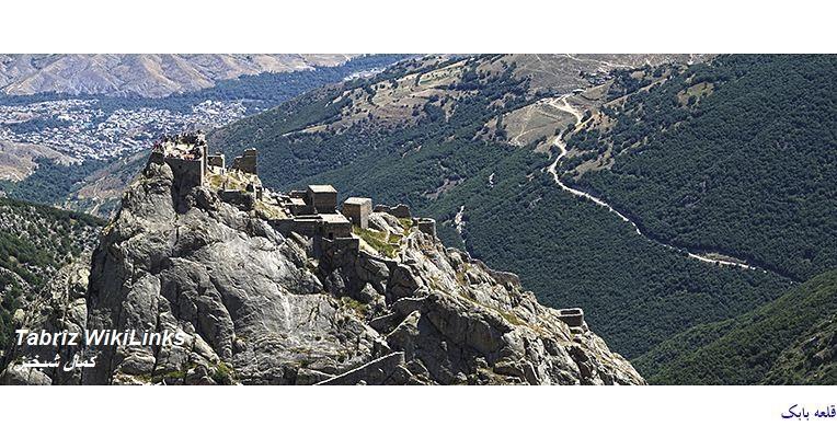 قلعه بابک