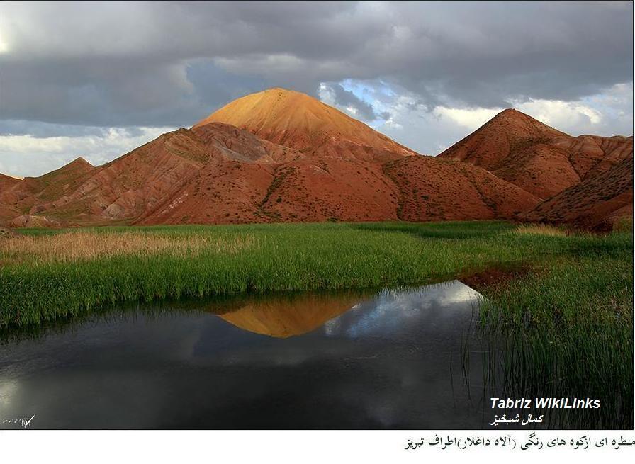 کوه آذربایجان