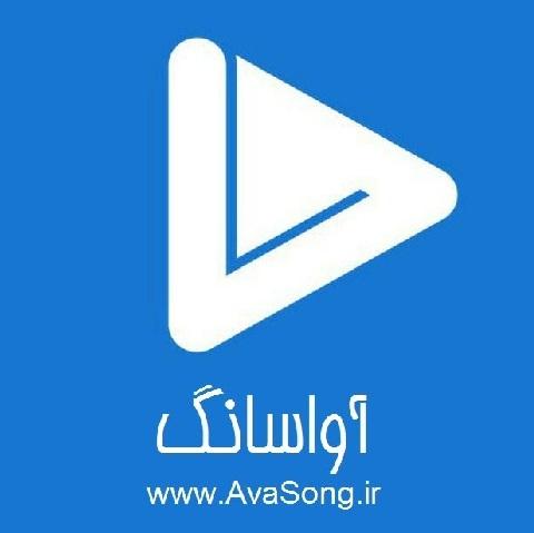 AvaSong