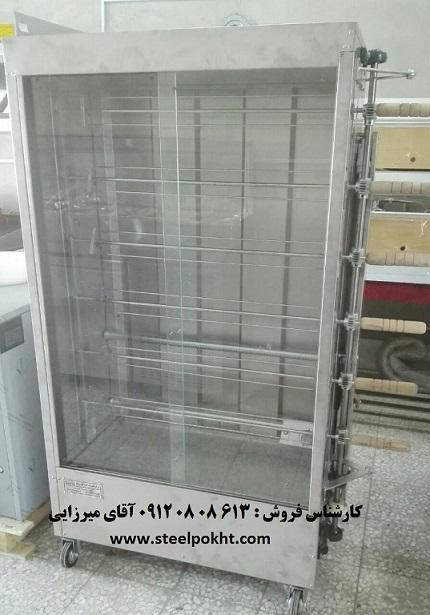 فروش دستگاه مرغ بریانی