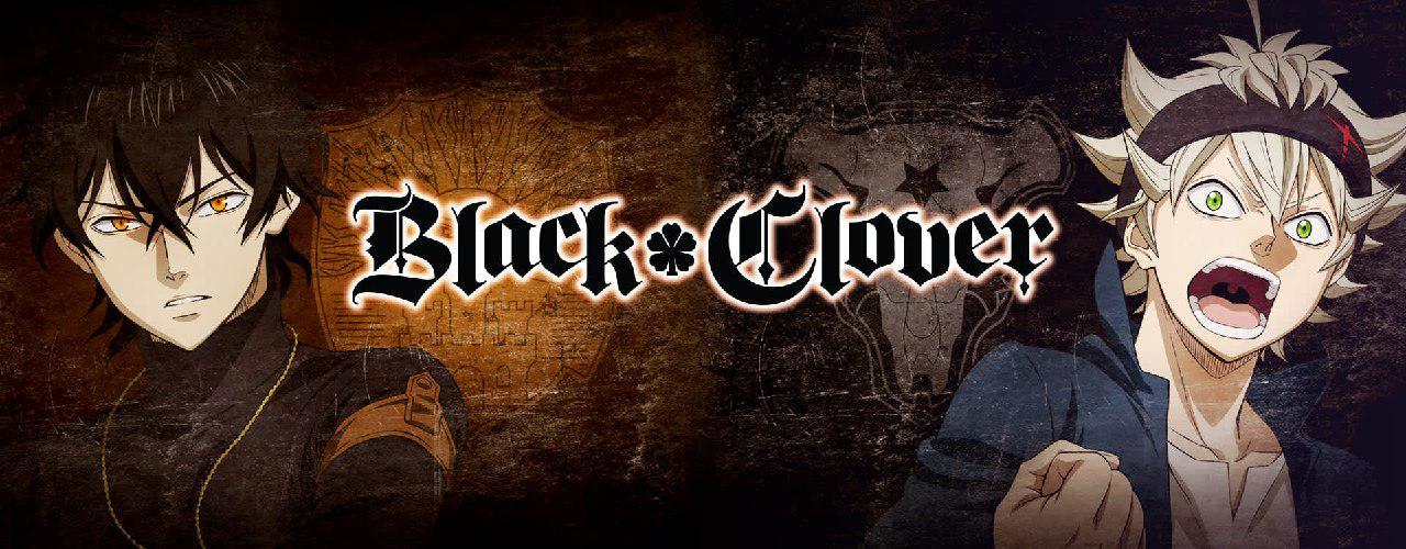 دانلود انیمه شبدر سیاه Black Clover 2017