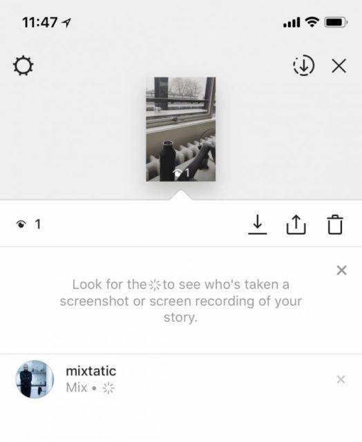 اینستاگرام تهیه اسکرین شات از استوری هایتان را به شما اطلاع میدهد قابلیت جدید
