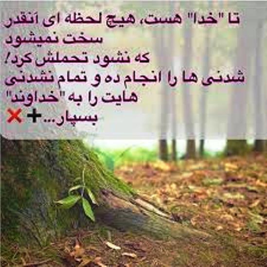 http://s9.picofile.com/file/8319490326/BAXSH3DAN_3.JPG