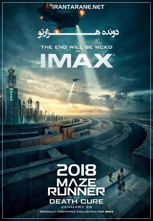 دانلود فیلم دونده هزارتو 3 (Maze Runner 2018) - کامل