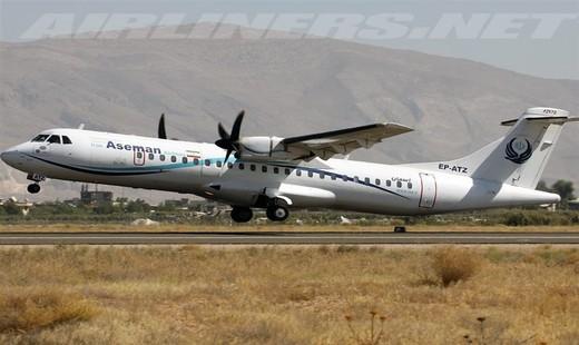 سقوط هواپیمای مسافربری تهران _ یاسوج در سمیرم + اسامی مسافرین و خدمه