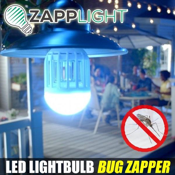 خرید اینترنتی زاپ لامپ های کشنده ی حشرات