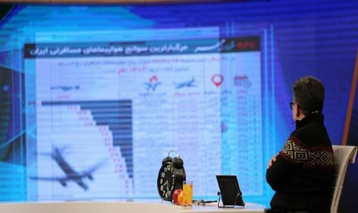 اسنادی که «رضا رشیدپور» درباره تراژدی «ATR 72» منتشر کرد