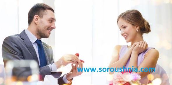 رهایی از تاخیر در سن ازدواج با ای اف تی