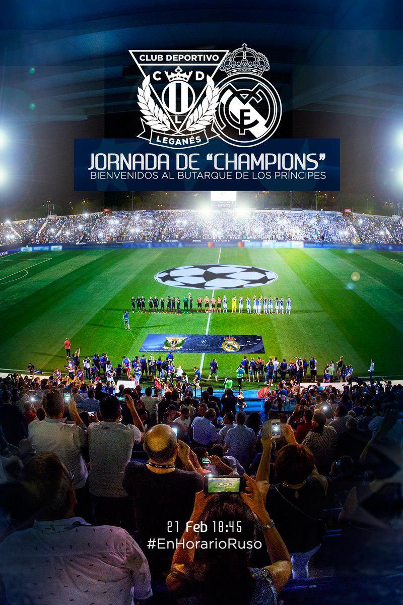 باشگاه لگانس از بازی معوقه روز چهارشنبه مقابل رئال مادرید به عنوان یک بازی چمپیونز لیگی یاد کرد