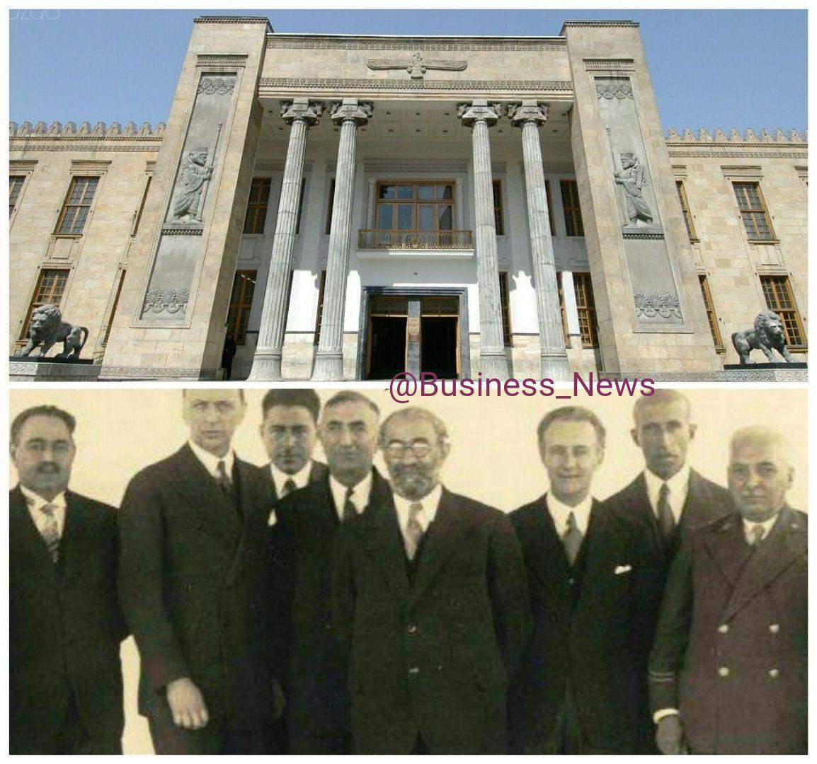 اولین اختلاس در تاریخ بانکداری