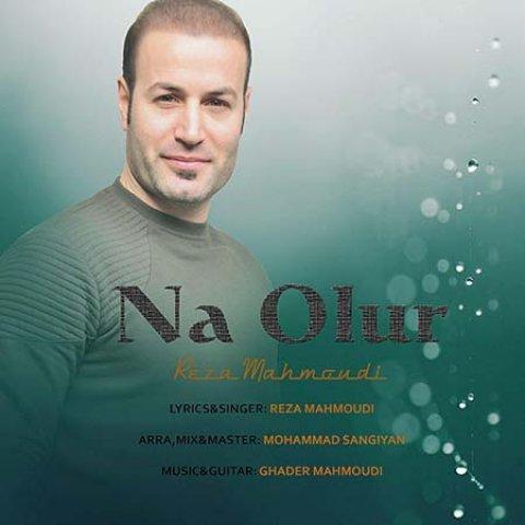 http://s9.picofile.com/file/8320021426/35Reza_Mahmoudi_%E2%80%93_Na_Olur.jpg