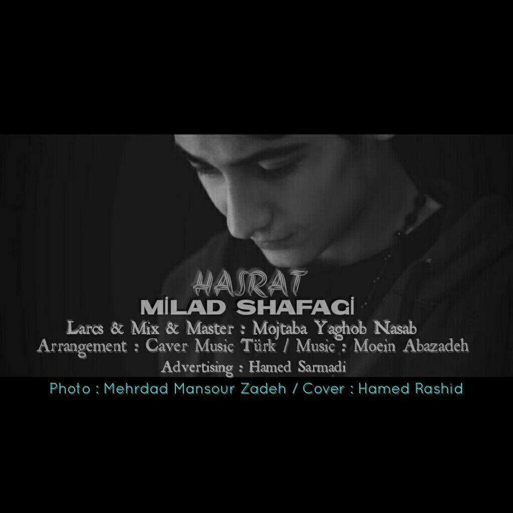 http://s9.picofile.com/file/8320050868/29Milad_Shafaghi_Hasrat.jpg
