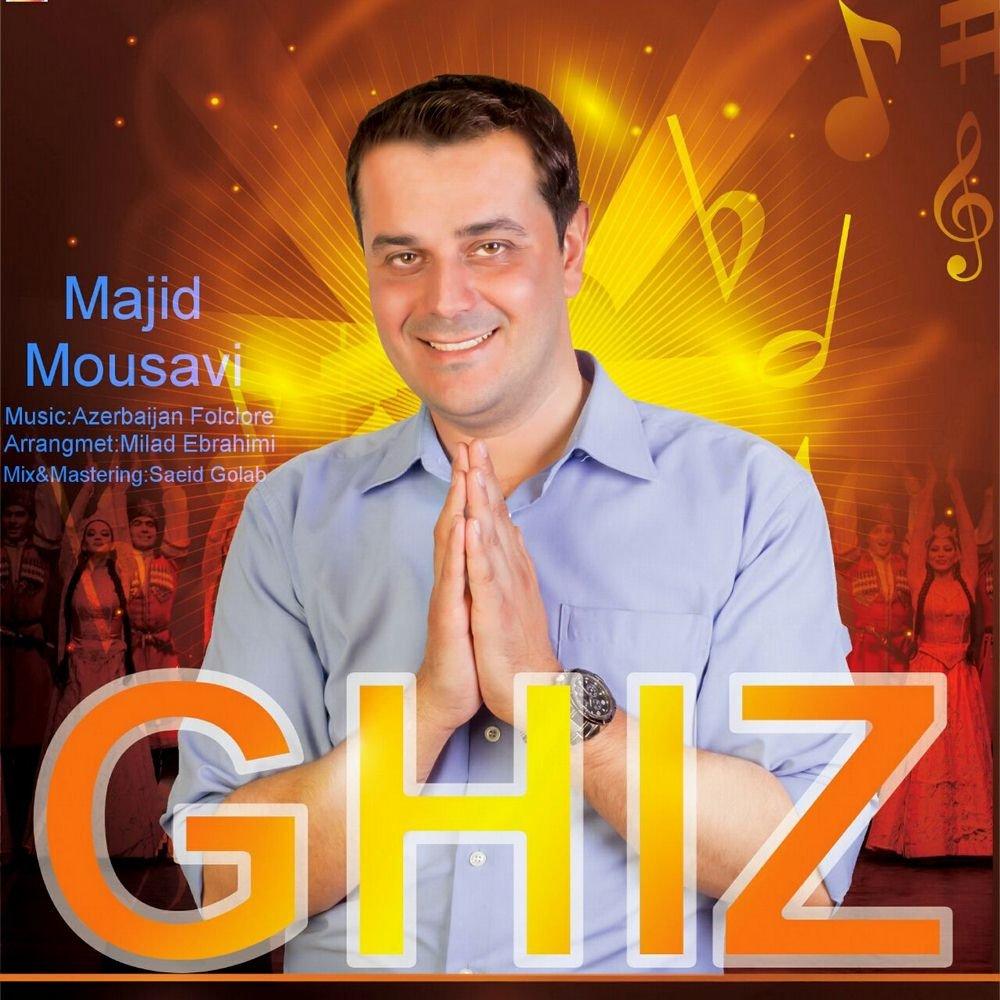 http://s9.picofile.com/file/8320063818/25Majid_Mousavi_%E2%80%93_Ghiz.jpg