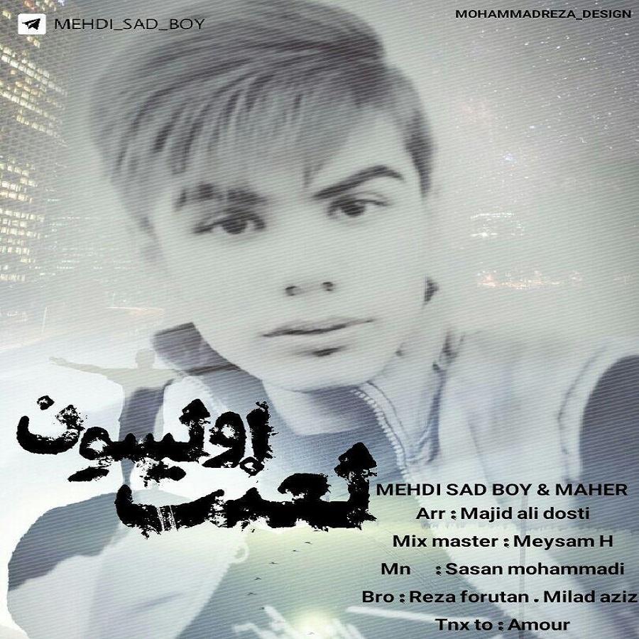 http://s9.picofile.com/file/8320080392/15Mehdi_Sad_Boy_Lanat_Olsun.jpg