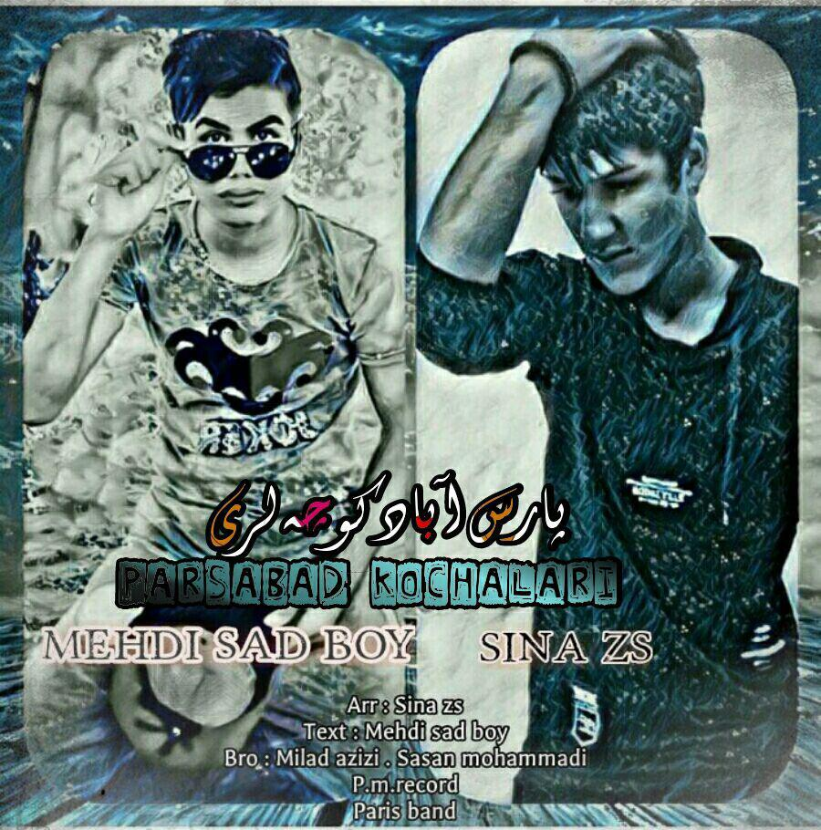 http://s9.picofile.com/file/8320081284/14Mehdi_Sad_Boy_Sina_ZS_Parsabad_Kuchalari.jpg