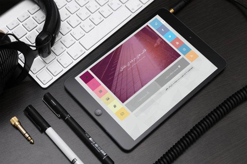 قالب وبلاگ حرفه ای انیمیت شده برای بلاگفا