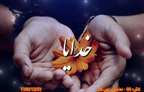 http://s9.picofile.com/file/8320129934/445218181_14393_1_Copy_.jpg