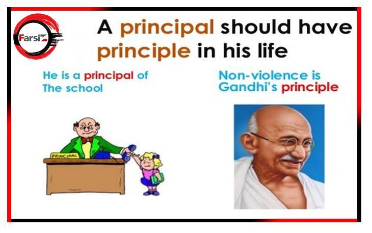 gandhian principles 307 | p a g e relevance of gandhian philosophy in contemporary period dhiraj kr das mohandas karamchand gandhi was a saint and a moral revolutionary.