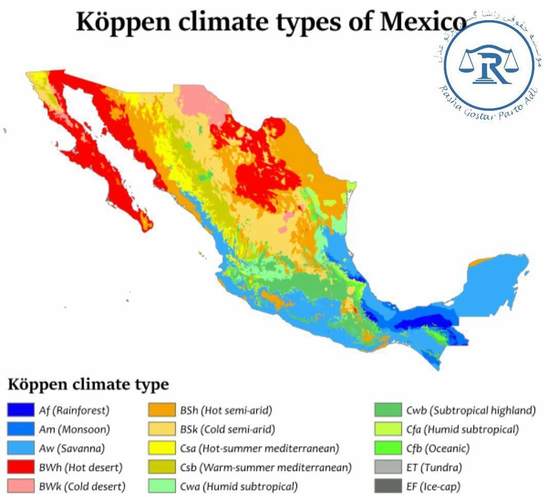 آب و هوای مکزیک