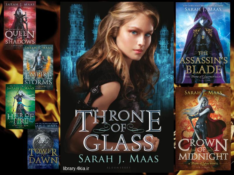 معرفی کتاب throne of glass اثر Sarah J. Mass