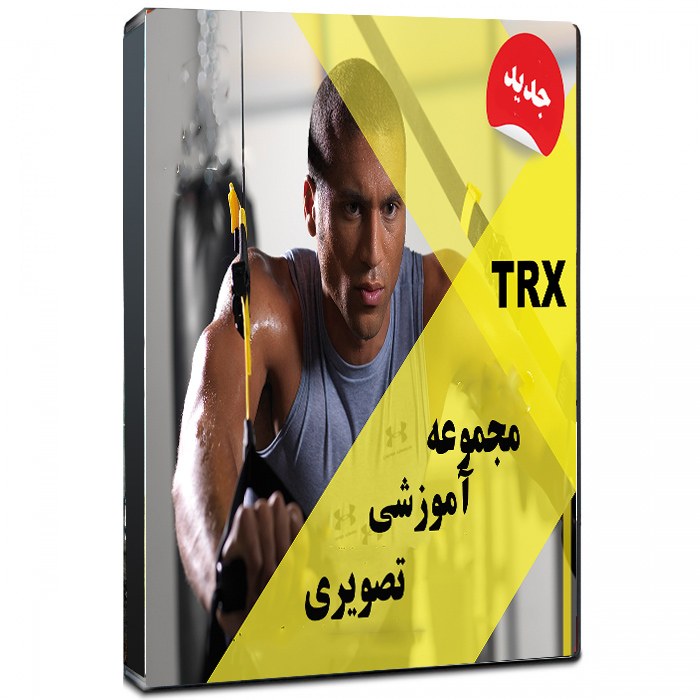 http://s9.picofile.com/file/8320456076/all_CD_label_desgintrx.jpg