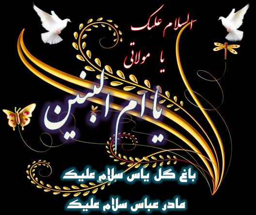 http://s9.picofile.com/file/8320557900/1833_27891.jpg