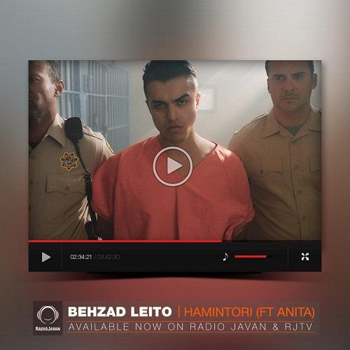 دانلود موزیک ویدیو جدید بهزاد لیتو به همراهی آنیتا به نام همینطوری