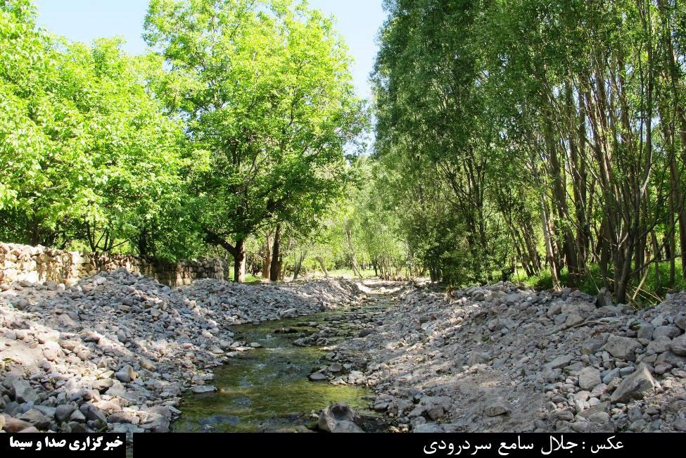 روستای زینجناب