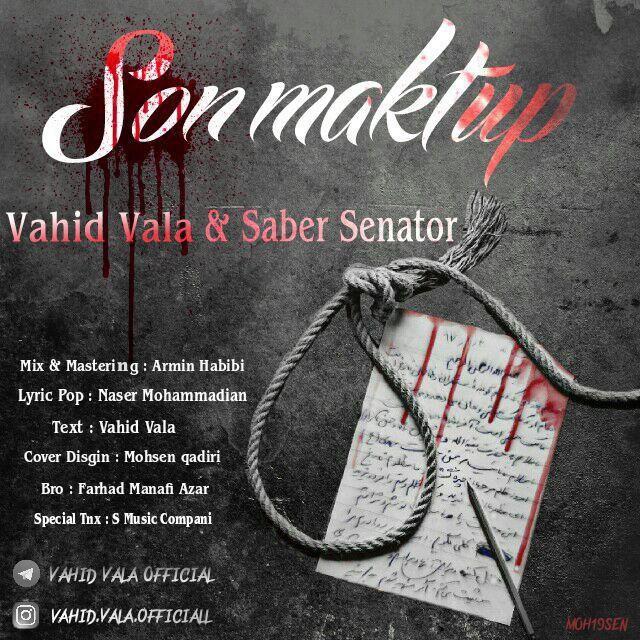 http://s9.picofile.com/file/8321056626/38Vahid_Vala_Ft_Saber_Senator_Son_Maktub.jpg