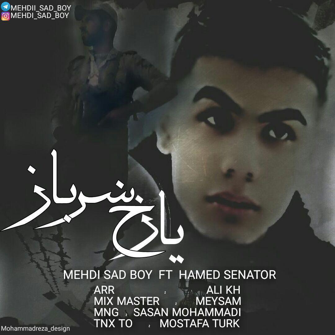 http://s9.picofile.com/file/8321061968/24Mehdi_Sad_Boy_Yazikh_Sarbaz.jpg