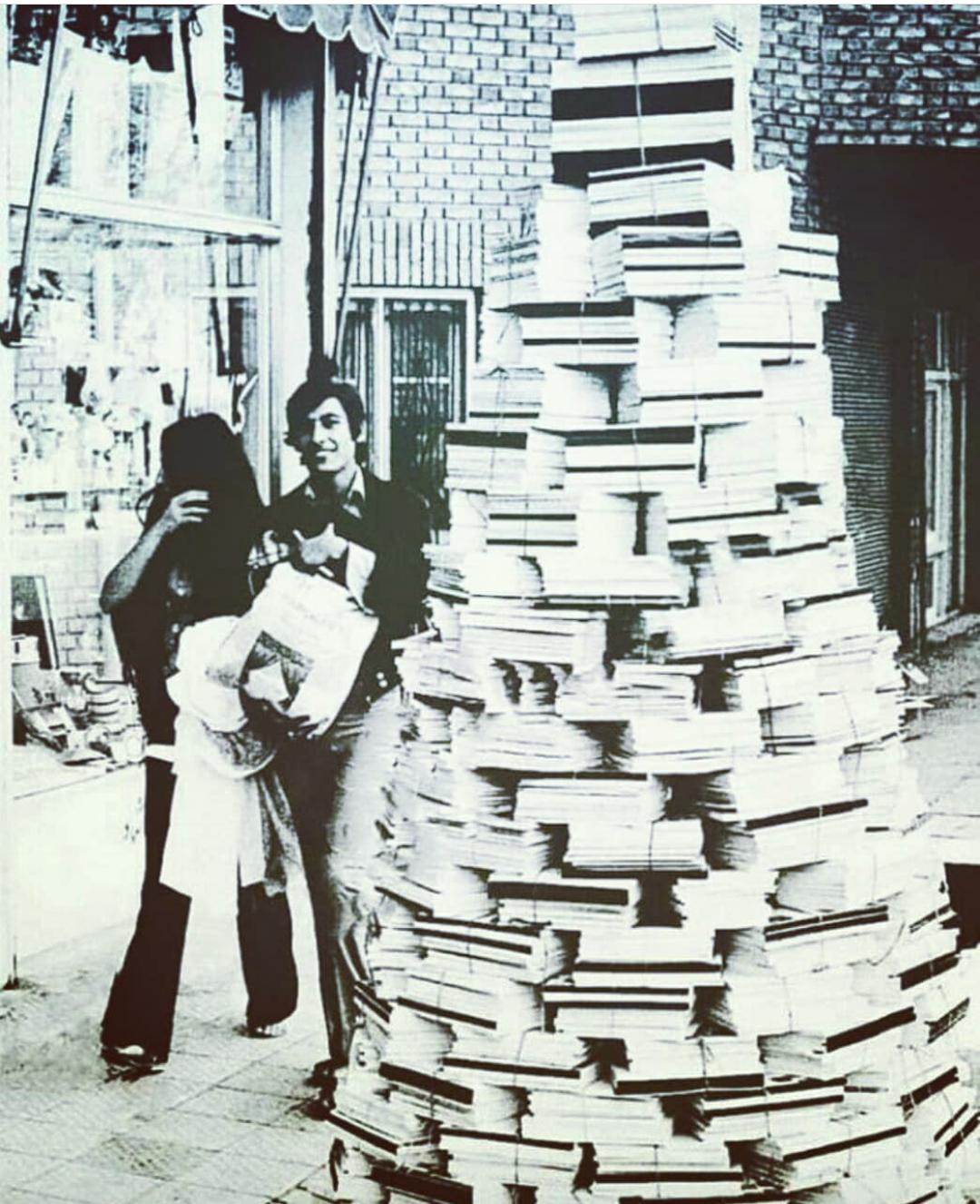 تهران قدیم سال ۵۶ عکس