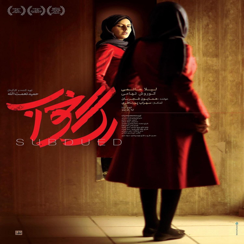 دانلود رایگان فیلم ایرانی رگ خواب با لینک مستقیم و کیفیت عالی
