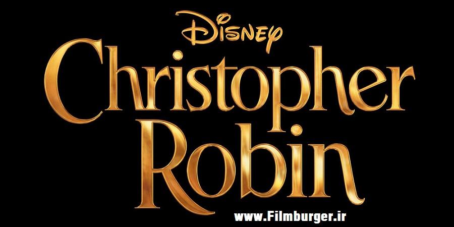 پوستر منتشر شده فیلم کریستوفر رابین Christopher Robin  !