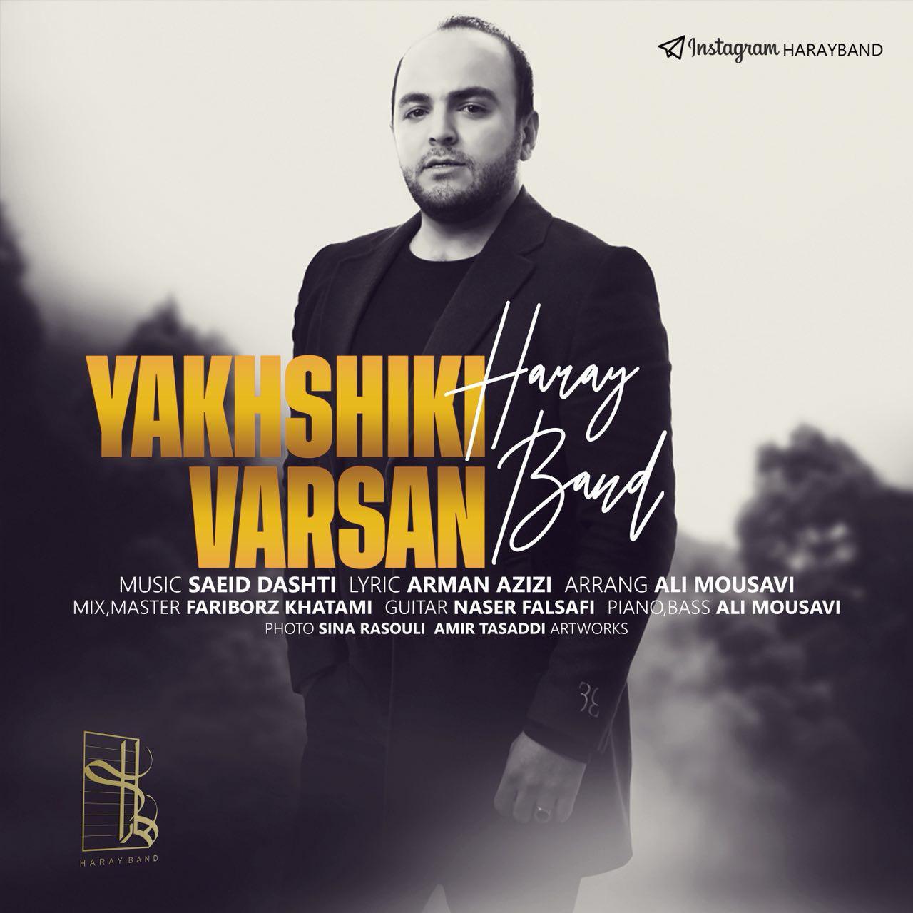 http://s9.picofile.com/file/8321319826/15Haray_Band_Yakhshiki_Varsan.jpg
