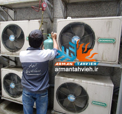 شارژ گاز کولر گازی شمال تهران،شرکت آرمان تهویه