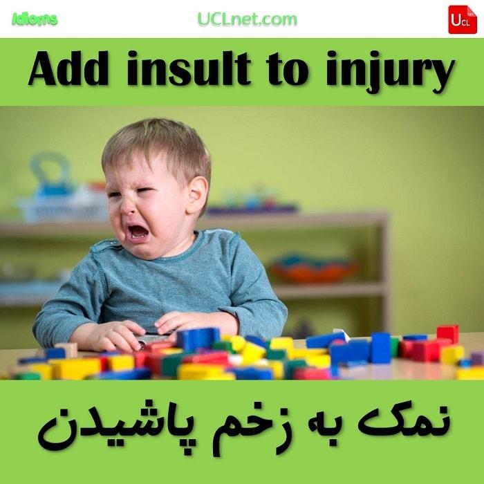 نمک به زخم پاشیدن – Add insult to injury – اصطلاحات زبان انگلیسی – English Idioms