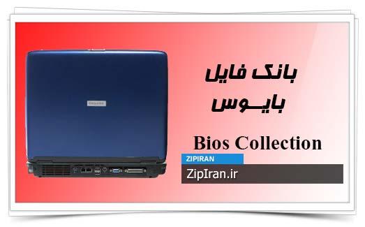دانلود فایل بایوس لپ تاپ Toshiba Satelite A60-S1173