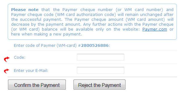 پرداخت بدون حساب بانکی
