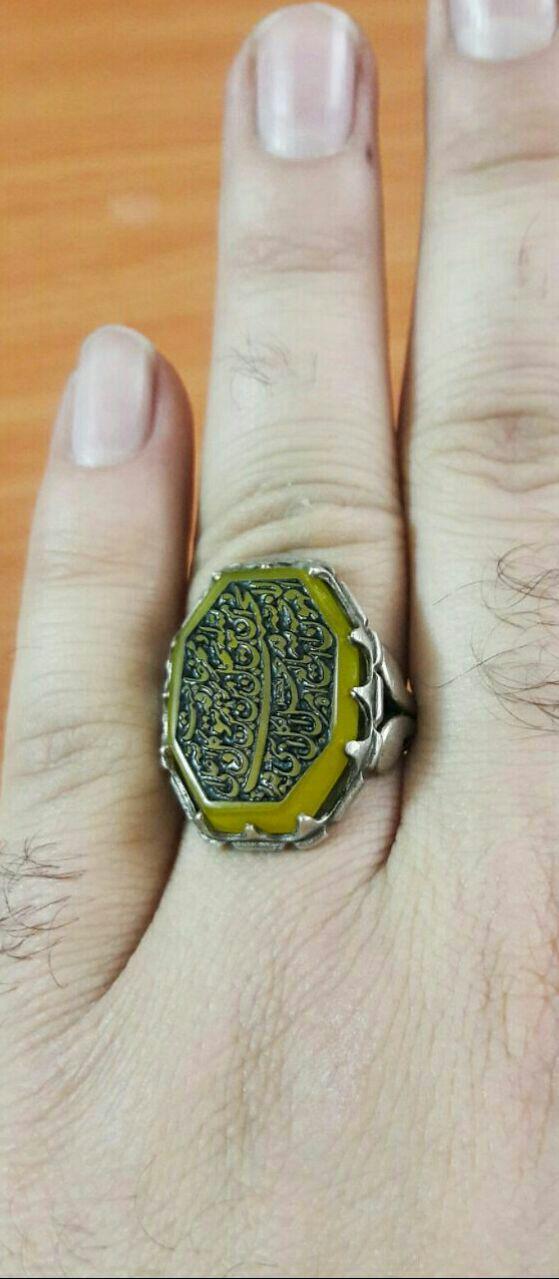 انگشترعقیق زرد مناسب شرف الشمس منقش به آیه شریف و من یتق الله..